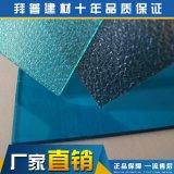優質裝飾pc顆粒板 小顆粒透明多顏色pc耐力板
