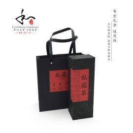 小袋茶包装盒,铁观音茶磁铁盒,龙井茶礼品盒
