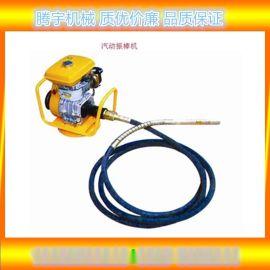 腾宇机械|高频振动棒厂家直销,价格优惠