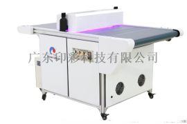 LED光固化设备 LED油墨专用固化设备