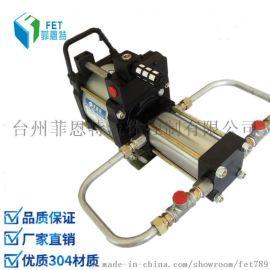 菲恩特ZTGD130高压液体增压机