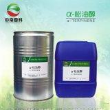 α松油醇CAS:98-55-5