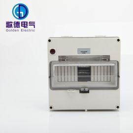 8回路强电配电箱 户用小型照明配电器 厂家直供批发防水接线盒