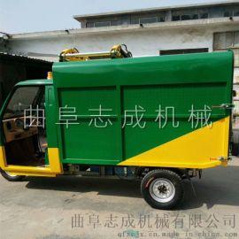 供应小型自卸式垃圾车电动三轮环卫车
