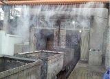 人工造景廠房降溫加溼除塵消毒-奧工高壓高能噴霧系統