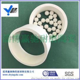 乳胶漆厂用硅酸锆珠生产厂家