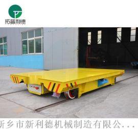 港口货运平板地爬车 实力厂家蓄电池轨道平车热销款