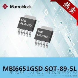 聚积MBI6120GD降压IC 应用可调光LED驱动器舞台灯