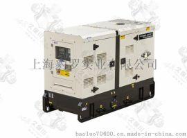 大功率发静音柴油发电机,YOMO-18GT