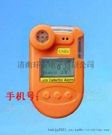 工业型手持式天然气检测仪 实时检测天然气浓度报警仪