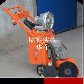 多功能地坪打磨机环氧漆地坪研磨机去除旧环氧磨平机