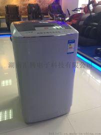 供应武汉投币式洗衣机厂