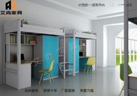广东艾尚家具铁架床双层各种新颖款式任你选