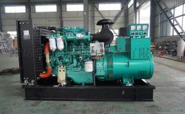小型发电机组30kw 玉柴家用电调柴油发电机组