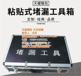 小型铝合金工具箱  优质工具箱批发 优质工具箱批发