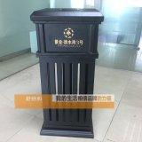 舒納和SNH01高檔小區鑄鋁垃圾桶