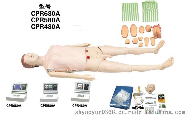 高級多功能護理急救模擬人(心肺復甦、基礎護理男女導尿)