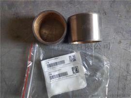 供应重汽50矿转向节衬套WG9950410007