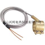 興柯銅電熱圈 高功率防漏膠銅加熱圈