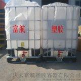 帶鐵框ibc集裝桶耐腐蝕塑料噸桶