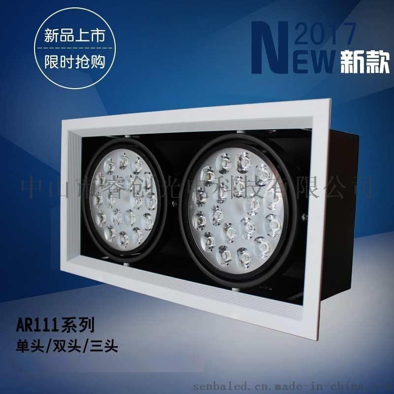 銀色兩頭斗膽射燈,2*3W大功率室內嵌燈,室內照明燈