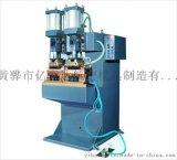 2万安电流台式中频点焊机技术参数