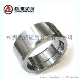 株洲硬质合金非标定做 合金模具 钨钢阀门阀座
