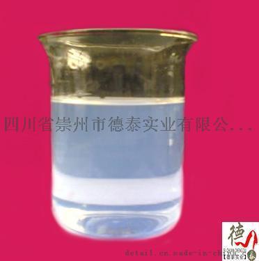 特殊大粒徑50-100nm專用矽溶膠