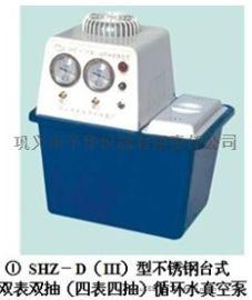 予华仪器台式循环水真空泵SHZ-D(Ⅲ)使用方便