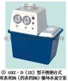 予華儀器臺式迴圈水真空泵SHZ-D(Ⅲ)使用方便