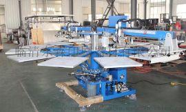 全自动印花机服饰布料丝网印刷机厂家