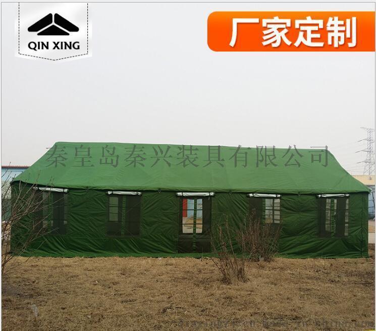 露营餐厅帐篷 野外遮阳迷彩帐篷 户外林地伪装帐篷 户外野营帐篷
