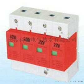 科盛嘉一级三相电源防雷模块KSJ-MB/4AC160
