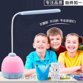 创意七彩氛围LED触摸台灯 小夜灯两用卧室床头灯 学习护眼灯