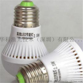球泡灯壳激光打标机 灯具激光镭雕机 LED激光打标机