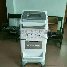 中药离子导入治疗仪(调频脉冲治疗仪)