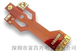 定制 FPC柔性电路板