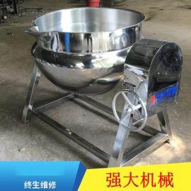 蒸汽夹层锅 牛鞭熬煮锅 能耗低