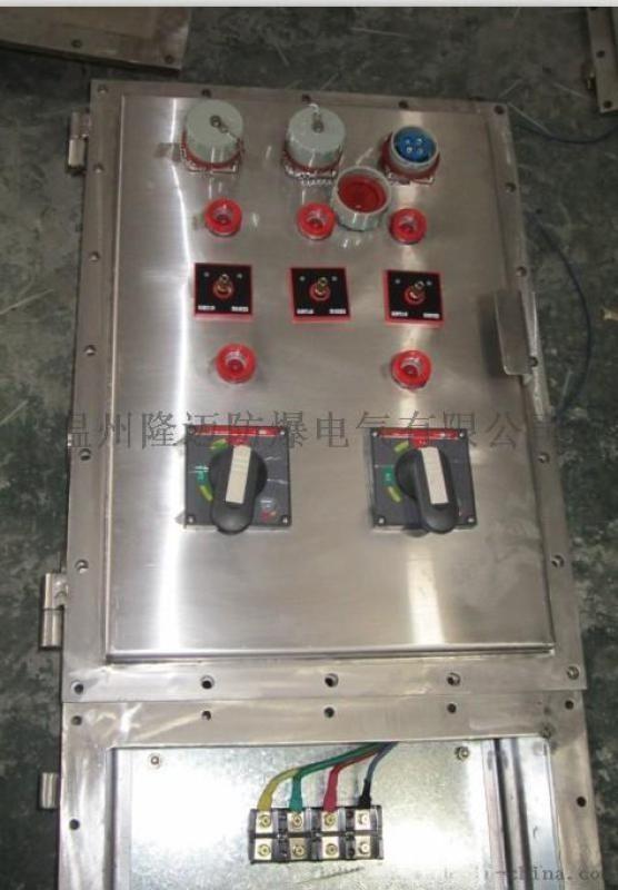 不锈钢防爆配电箱防爆正压柜定做