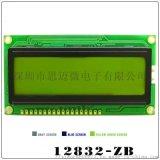 相容OCMJ2X8C LCD 12832ZB 黃屏