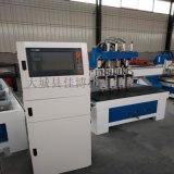 直供四工序开料机1325板式家具木工数控开料机