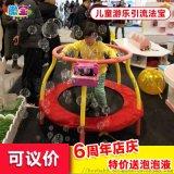 泡泡蹦床 泡泡秀体验馆 儿童乐园游乐设备 淘气堡