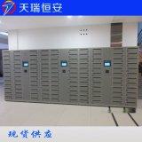政府文件交换柜扫码存柜验证码取物无人化管理