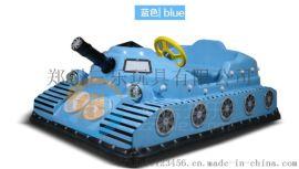 广场上电动儿童碰碰车就坦克车坐的人多