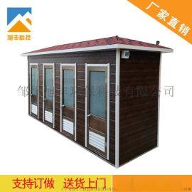 河北移动厕所厂家 订做移动公厕环保卫生间