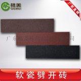格美广西 南宁市MCM软瓷,柔性面砖厂家直销全国众多工程案例