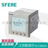 PA194I-AKY1智能液晶显示交流单相电流表江苏仪表公司厂家直销