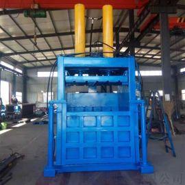 延边青贮液压打包机服装碎布立式压缩机型号