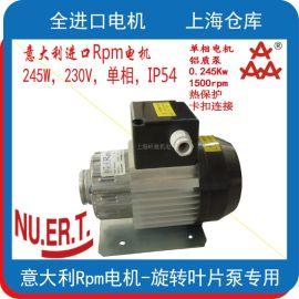245W单相电机高压增压泵用意大利进口