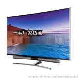 CJTV55寸高清智慧網路電視機